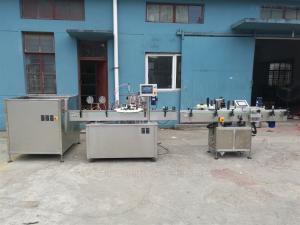 SGSEGX-120烟油灌装生产线