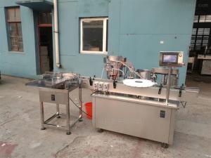 自動西林瓶灌裝生產線設備