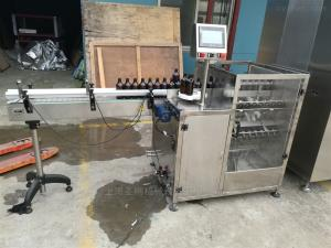 SGSGXP-150滾筒式洗瓶機