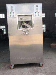 SGSBWXP-100半自動*式洗瓶機