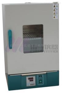 远红外电热恒温干燥箱HNY-0S/1BS不锈钢烘箱