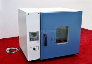 卧式电热恒温干燥箱WH9020A/70BE不锈钢内胆