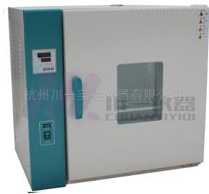 卧式电热鼓风干燥箱WG9020A/40BE不锈钢内胆
