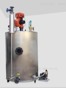 500kg旭恩蒸汽發生器紙板廠專用鍋爐