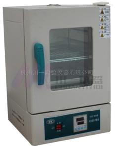 立式电热恒温鼓风干燥箱101-00A/1AB数显