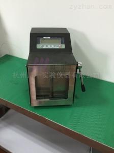 郑州拍打式无菌均质器CY-10样品容积3~400ml