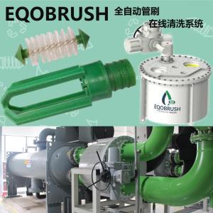 EQB-A4工業化換熱器管束結垢EQOBRUSH自動清洗設備