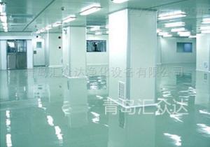 青岛洁净净化车间工程
