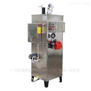 100kg節能環保全自動蒸汽發生器廠家鍋爐