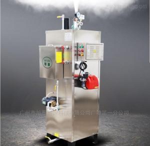 70kg旭恩燃氣蒸汽發生器外觀采用304不銹鋼鍋爐