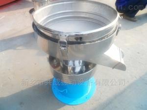 450豆奶粉筛分设备过滤机(过滤筛)