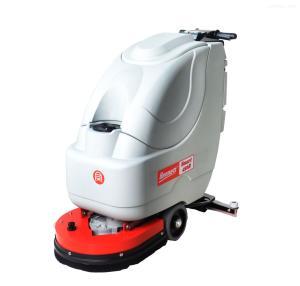 Smart 450B重慶小型手推式洗地機 重慶貝鈉特