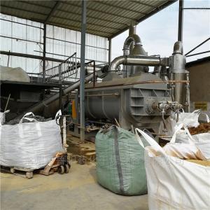 JYG污泥干燥机双轴搅拌混合传导式加热