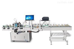 HY-CX160瓶裝自動賦碼線