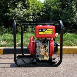 HS20HP2寸柴油消防水泵HS20HP