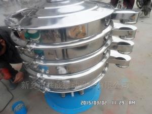 XZS食品筛分不锈钢旋振筛