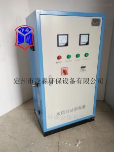 SCII-5HB外置式水箱自潔消毒器深度凈水儀