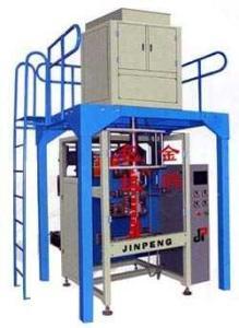 DLW-5000全自動稱量包裝機
