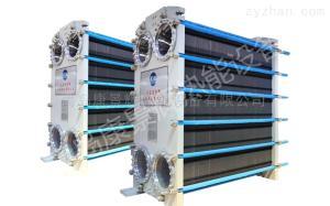 康景辉板式换热器可拆卸式板式换热器