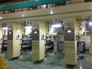 BS上海低温冷水机,上海箱式冷冻机