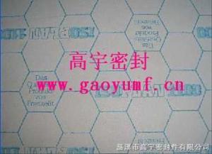 陶瓷纤维密封垫片