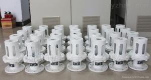 QHF-80生產廠家 空壓機儲氣罐釋壓閥QHF-80
