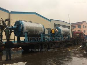 噻虫嗪专用ZHG-8000型真空耙式干燥机