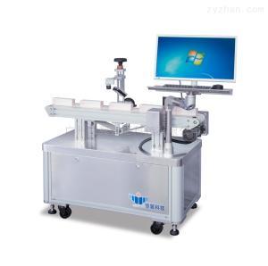 盒裝自動檢測機設備
