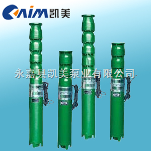 QJ系列井用潛水泵