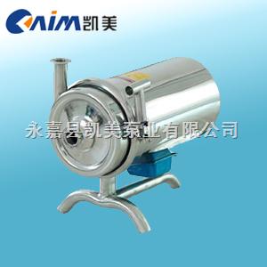 BAW型不銹鋼衛生泵