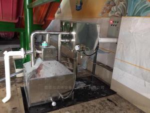 DNRP大型厨房餐饮油水分离器 餐饮专用
