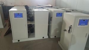門診污水處理設備