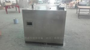 DNRP地埋式卫生间污水提升器 用途