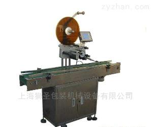 SPM-200全自动平面贴标机