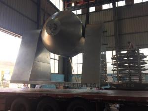 三氟甲基水杨酸专用双锥回转真空干燥机