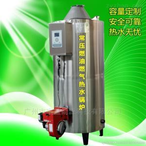 10万大卡宇益立式不锈钢燃气热水锅炉10万大卡可定制