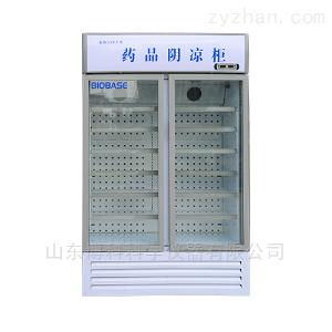 BLC-660BIOBASE醫用藥品陰涼柜BLC-660