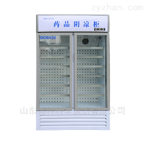BLC-660博科660L药品阴凉柜温度