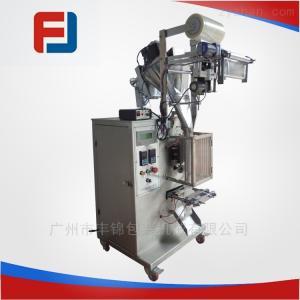 FJ-FB30粉劑 奶茶 奶粉 咖啡 紅豆薏米粉包裝機