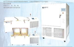 SD-80-W800低溫冰箱工業速凍箱