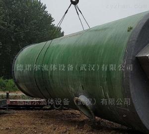 DNRP南京 一體化預制污水提升泵站