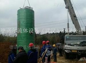 DNRP武汉 一站式的一体化预制泵站