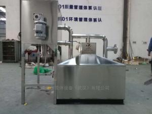 DNRP不锈钢 餐饮厨房油水分离器