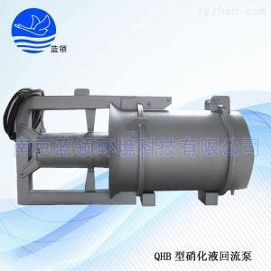 QJB-W4潜水回流污泥泵