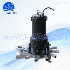 新型QXB型潛水曝氣機