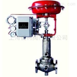ZXPD氣動保溫調節閥-上海儒柯