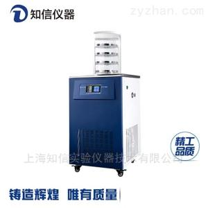 ZX-LGJ-18普通型上海知信冷冻干燥机实验室生物冻干机