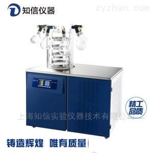 ZX-LGJ-27多歧管上海知信冷冻干燥机实验室医用冻干机
