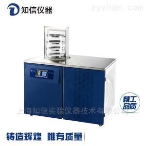 ZX-LGJ-27普通型上海知信冷冻干燥机实验室医用冻干机