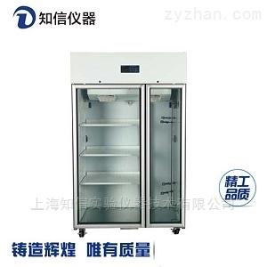 ZX-CXG-800上海知信層析實驗冷柜實驗室多功能冷柜